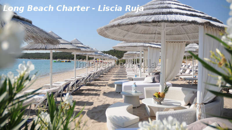 49 Long Beach Charter